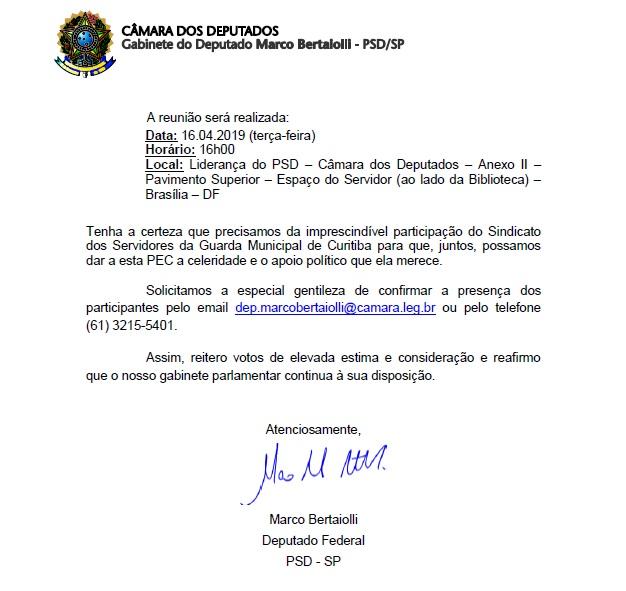 SIGMUC É CONVIDADO PARA PARTICIPAR DE IMPORTANTE REUNIÃO EM BRASÍLIA