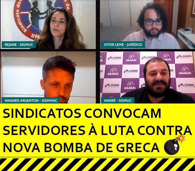 SINDICATOS CONVOCAM SERVIDORES À LUTA CONTRA NOVA BOMBA DE GRECA