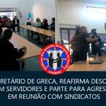 SECRETÁRIO DE GRECA, REAFIRMA DESCASO COM SERVIDORES E PARTE PARA AGRESSÃO EM REUNIÃO COM SINDICATOS